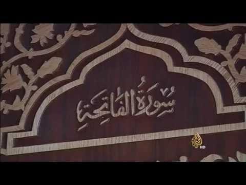 سوري يسعى لإنجاز نسخة خشبية للمصحف الشريف تتكون من 304 ألواح خشبية.. شاهد التفاصيل