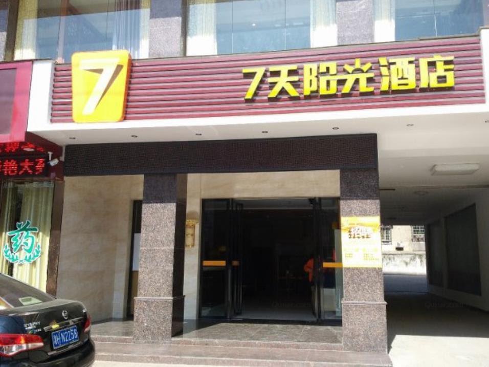 7 Days Inn Yiyang Taojiang Bus Station Branch Reviews