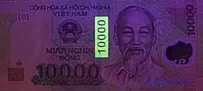 DOng 10K UV