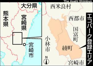 Parque Ecológico de inscripción mapa de la zona de la figura: