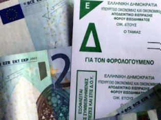 Φωτογραφία για Εσπευσμένη περαίωση από το υπουργείο Οικονομικών για να τονωθούν τα έσοδα