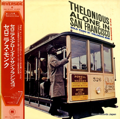 MONK, THELONIOUS thelonious alone in san francisco