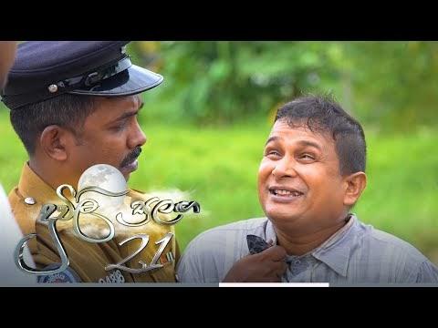 Duwili Sulanga | Episode 21 - (2021-06-18)