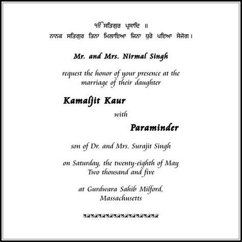 Sikh Wedding Card Wording, Marriage Invitation Wordings