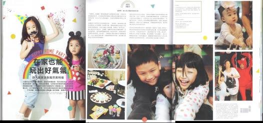 kids雜誌報導6