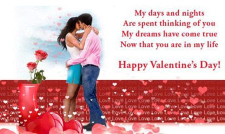 Image result for valentine day images