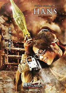 進擊的巨人(Attack On Titan)poster