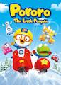 Pororo - The Little Penguin - Season 5
