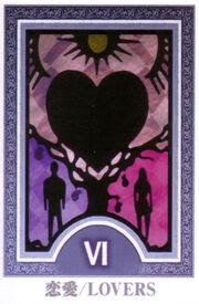 LoversCard