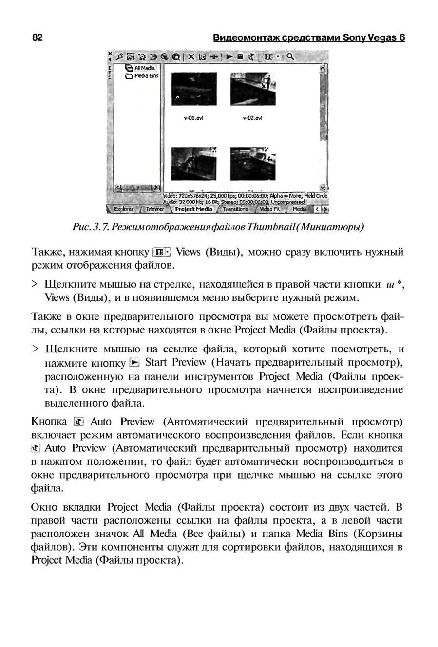http://redaktori-uroki.3dn.ru/_ph/13/148274521.jpg