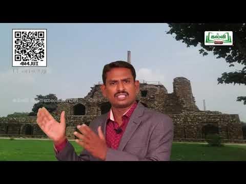 11th History அரேபியர்,துருக்கியரின் வருகை  அலகு 10 பகுதி 3  Kalvi TV