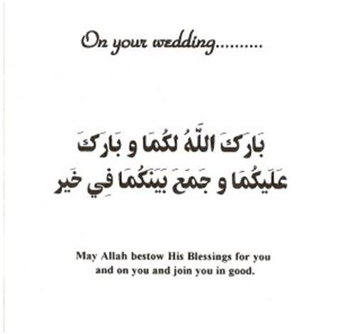 Best Punjabi Wedding Congratulations Quotes. QuotesGram