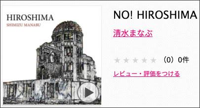 http://recochoku.jp/song/S1002008039/