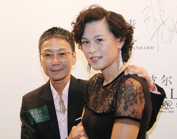 Gigi Chao (à direita) e Sean Eav teriam se casado na França. Foto: AP