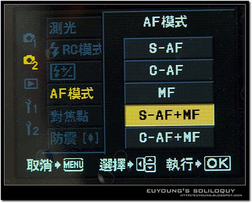 e420_menu13 (by euyoung)