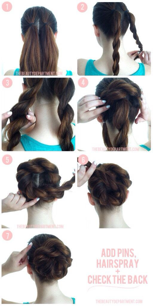 Elegant flower braided updo DIY hair tutorial !!♥
