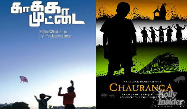 'Chauranga', 'Kaaka Muttai' win big at IFFLA