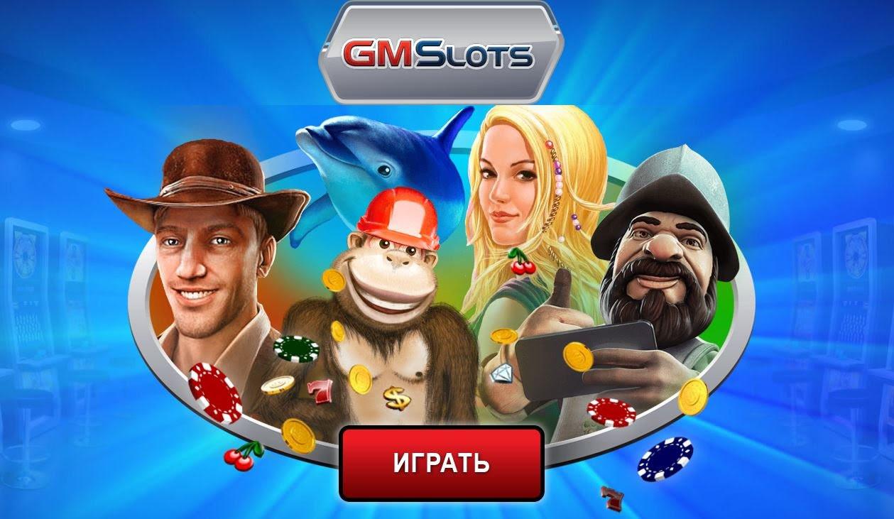 Онлайн казино на реальные деньги – это ! Откройте и пополните счет, получите до 3 $ БОНУС и отдыхайте азартно с !