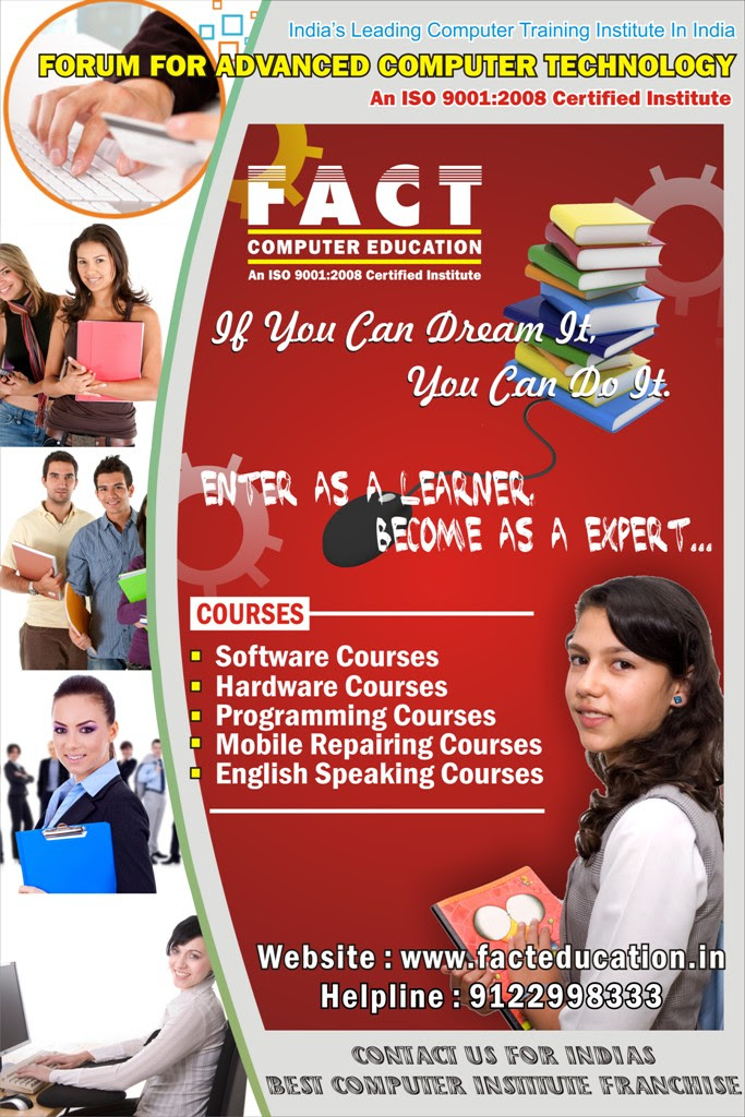 fact computer education