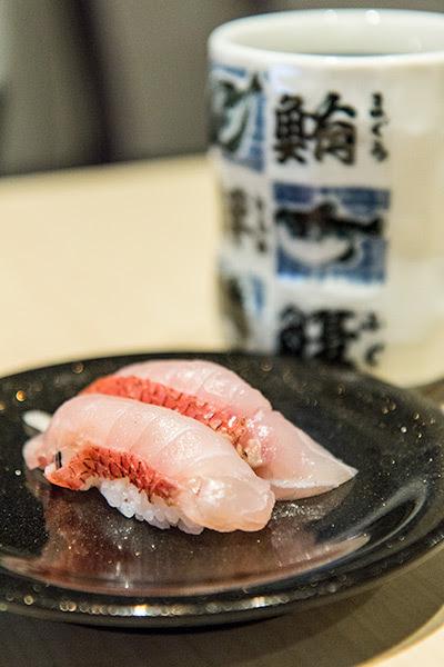 Ryoshi Sushi Ikeikemaru Kinmedai