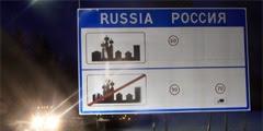 На границе Финляндии и России будет больше КПП. // Фонтанка.fi