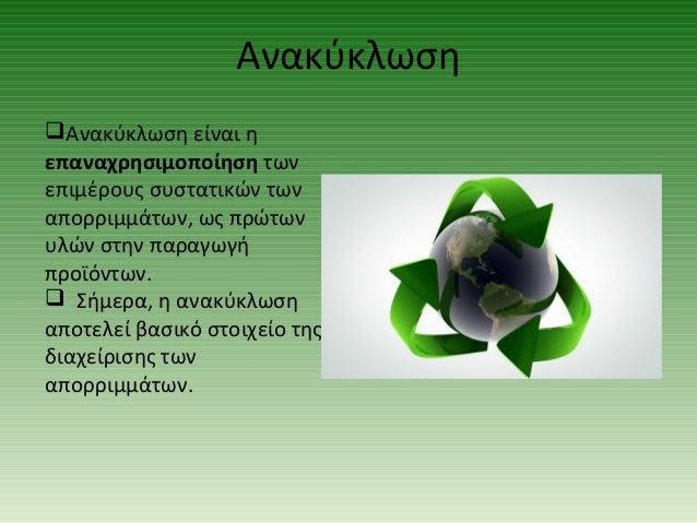 http://athantonis.blogspot.gr/2014/02/blog-post_3.html