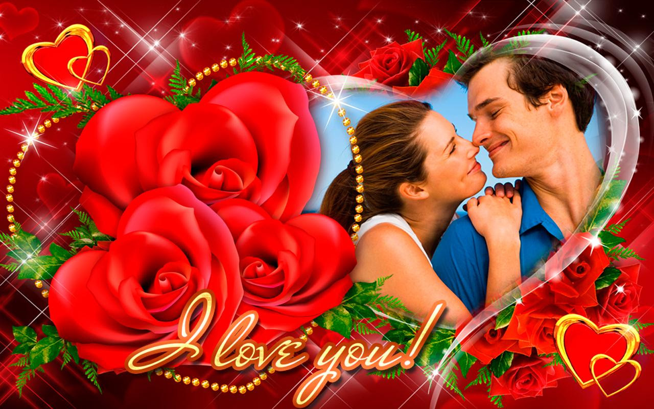 Happy Valentines Day Profile Picture Frame Facebook Profile
