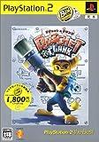 ラチェット&クランク PlayStation 2 the Best