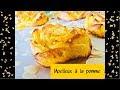 Recette Gateau Au Fromage Blanc 0