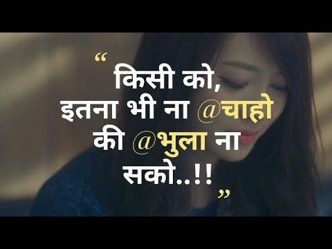Love Quotes In Hindi True Love Mp3 Download Naijaloyalco