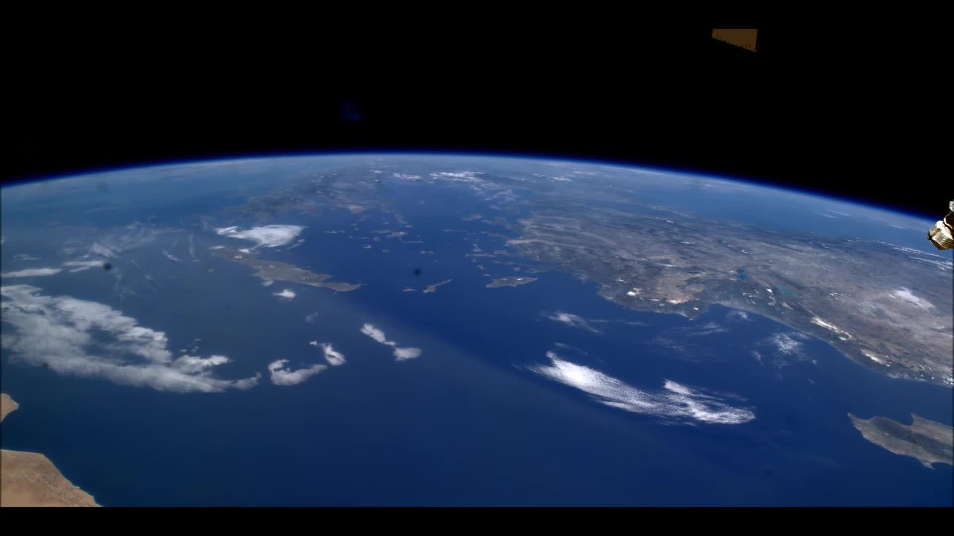 Uzaydan Türkiye Izle Video Eğitim Bilişim Ağı