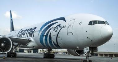 طائرة شركة مصر للطيران – صورة أرشيفية
