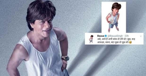 Zero: Bauua Singh Aka Shah Rukh Khan Makes His Debut On The Social Media