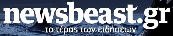 http://www.newsbeast.gr/society/arthro/2261967/o-pateras-pou-skotose-ta-tria-pedia-tou-gia-na-ta-apallaxi-apo-ta-vasana-tis-ftochias