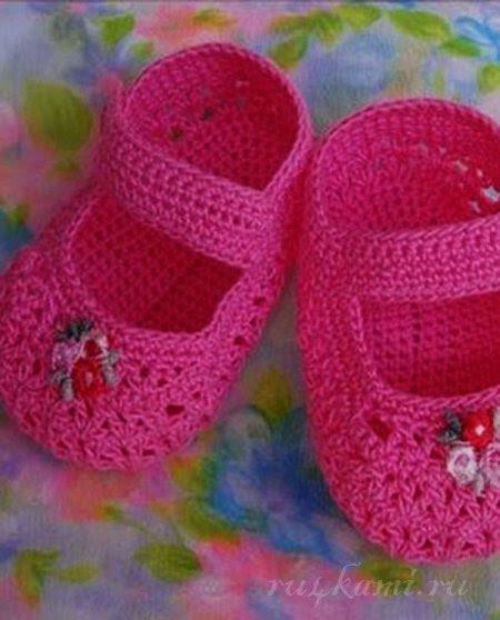 crocheted booties