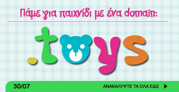 .toys domain name