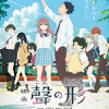 Koe No Katachi Mal