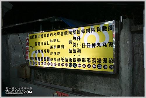 西濱蛋炒飯05