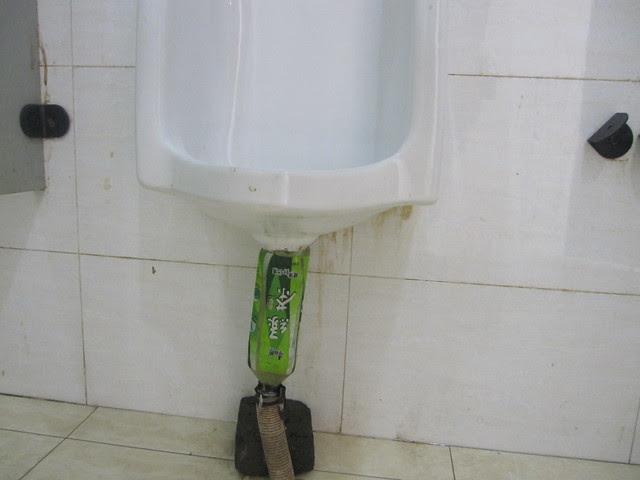 Fixed (the mens' room, high speed rail waiting room, Nanchong train station)