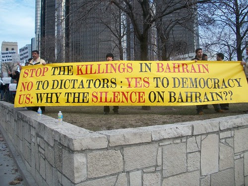 A demonstration in Detroit at the entrance of the tunnel to Windsor drew attention to the plight of critics of the U.S.-backed regime in the Gulf monarchy in Bahrain. The Saudi military has intervened to suppress demonstrations. (Photo: Abayomi Azikiwe) by Pan-African News Wire File Photos