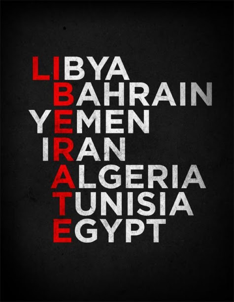 liberate!.jpg