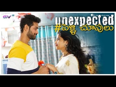 Unexpected Pelli choopulu Telugu Short Film