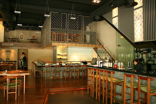 Interior of Chiharu - ground floor