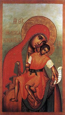 Икона Божией Матери Милостивая, Киккская