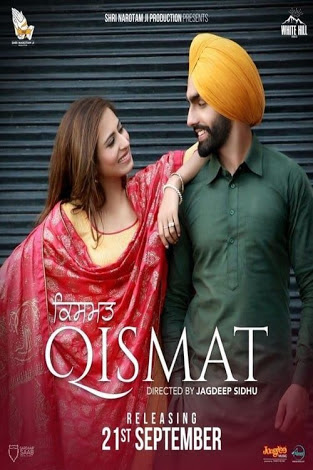 Qismat-(2018)-Punjabi-Full-Movies