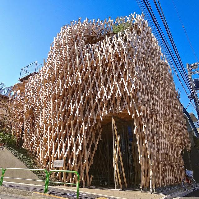 微熱山丘 南青山 SunnyHills, Tokyo, Japan