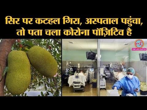 corona मरीज ईरान से ज्यादा हुए भारत में टॉप 10 कोरोना संक्रमित देशों में सामिल हुआ