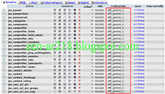 How to Change Database Collation 11