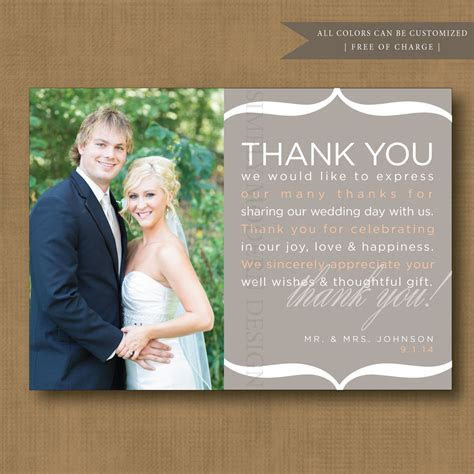 thank you note, wedding thank you card, PRINTABLE   thank