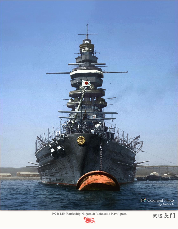 枢軸国のかっこいい戦艦の高画質な画像 壁紙をまとめました 写真